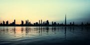 Dubai /  [the gates of dawn.jpg nggid03539 ngg0dyn 180x0 00f0w010c010r110f110r010t010]