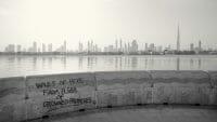 Dubai /  [waves of hope.jpg nggid03602 ngg0dyn 200x0 00f0w010c010r110f110r010t010]