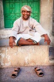 Oman /  [hamoud.jpg nggid03684 ngg0dyn 180x0 00f0w010c010r110f110r010t010]