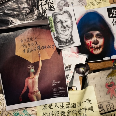 Photoblog Thumbnails /  [the umbrella girl f 400x400]