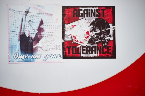 All Posts (2) /  [against tolerance f 500x333]