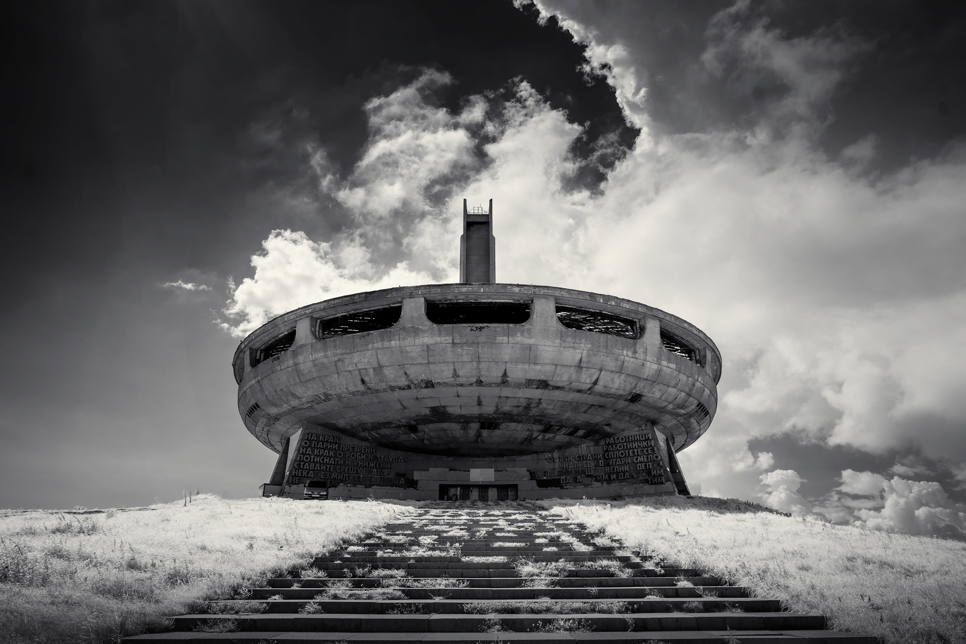 Buzludzha Monument, Bulgaria (IR) (2018) / Show the Original, Landscape Photography, Infrared, Fujinon XF 14mm f/2.8, Fujifilm X-E2, Buzludzha, Bulgaria [buzludzha monument ir 2018 f2]